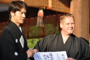 Sake Samurai inauguratie